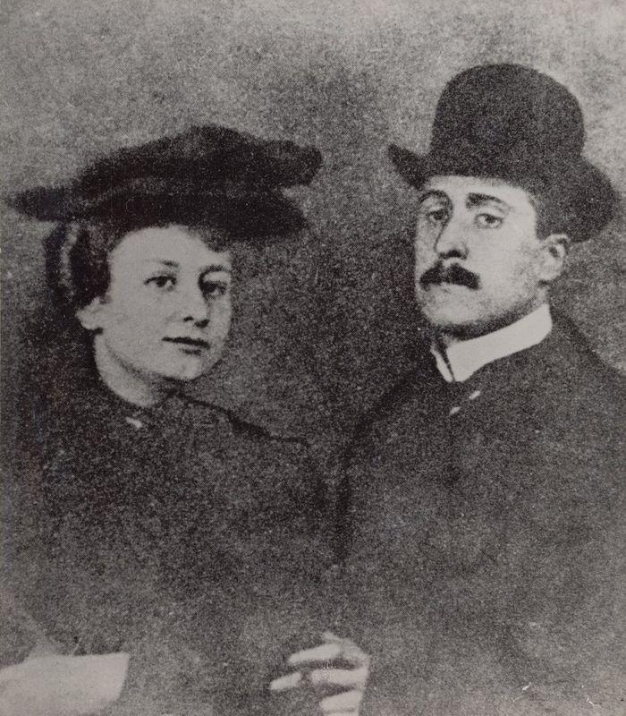 Guillaume Apollinaire, Alcools. Poèmes (1898 - 1913).Paris, Mercure de France, 1913.Guillaume Apollinaire et Annie Playden, Londres 1904, fransleren, Vivienne Stringa